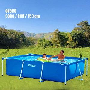 大きい家庭用プール 長方形フレーム型スーパータフプ