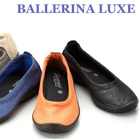 アルコペディコ 軽量シューズ BALLERINA LUXE 歩きやすく、疲れにくいを追求して作られたアルコペディコのコンフォートシューズ レディース 靴 ペタンコ バレリーナルクス/送料無料 想いを繋ぐ百貨店【TSUNAGU】