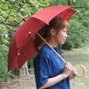 手紡ぎ・草木染め・手織り布 SHOKUの日傘 全長81cm ...