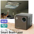 プロジェクター 超 小型 ワイヤレス【Smart Beam Laser(スマートビームレーザー)】キューブ型 Wi-Fi レーザープロジェクター/レーザービーム/超軽量/オートフォーカス/20-100インチ/モバイルバッテリーで充電可能「通販のオファー」/送料無料