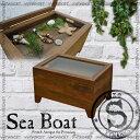 【Sea Boat-シーボート】収納付きディスプレイテーブル*センターテーブル*シャビー家具*コーヒーテーブル*リビング*コレクションテーブ..
