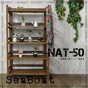RoomClip商品情報 - 【Sea Boat-シーボート】フレンチアンティーク5段ラック*シェルフ*ナチュラルシャビー*NAT-50