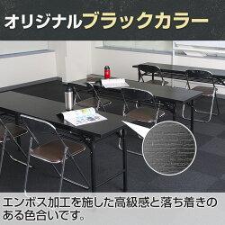 会議用テーブル折りたたみテーブル幅1500×奥行450×高さ700mm棚付き【チーク・ホワイト・ブラック】