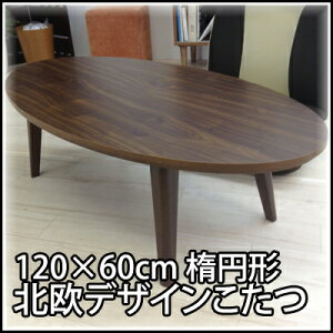 デザイン オーバル テーブル
