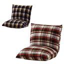 チェック柄 ふっくら 折りたたみ座椅子 コンパクト枕座椅子 座椅子 折りたたみ式 折り畳み ポータブル ソファチェア モダン 座いす 座イス クッション 椅子 chair チェアー リラックス 楽天 フロアチェア ざいす