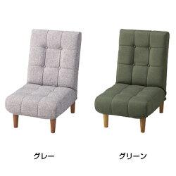 【送料無料】リクライニングチェアソファー1人掛け座椅子