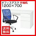 【デスク チェア セット】オフィスデスク 事務机 片袖机 1...