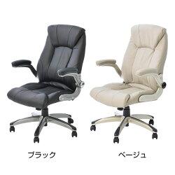 デクシア/BT-2353