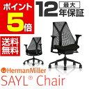 【Sayl chair】セイルチェア ブラックフレーム ミドルバック ブラック オフィスチェア ワークチェア デスクチェア 事務椅子 高機能チェア hermanmiller ハーマンミラー AS1YA23HA N2BKBBBKBK9115【ポイント5倍】