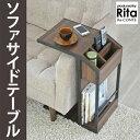 北欧風 デザインサイドテーブル キャスター付き リタシリーズ 木製 ヨーロピアン コー