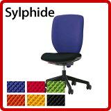 【】オフィスチェア パソコンチェア シルフィード ワイドボディ ハイバック 肘無し No.1275F 事務椅子 事務イス デスクチェア 学習チェア 学習椅子 ブランドチェア 大きめ 腰痛対策 LION