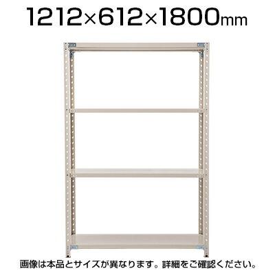 プラス KR 軽量ラック(天地4段) 幅1212×奥行612×高さ1800mm