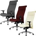 【送料無料】オフィスチェア/REC-201AX【ブラック・ブラウン・アイボリー】事務椅子 オフィスチェアー 学習椅子 勉強椅子 パソコンチェアー デスクチェアー