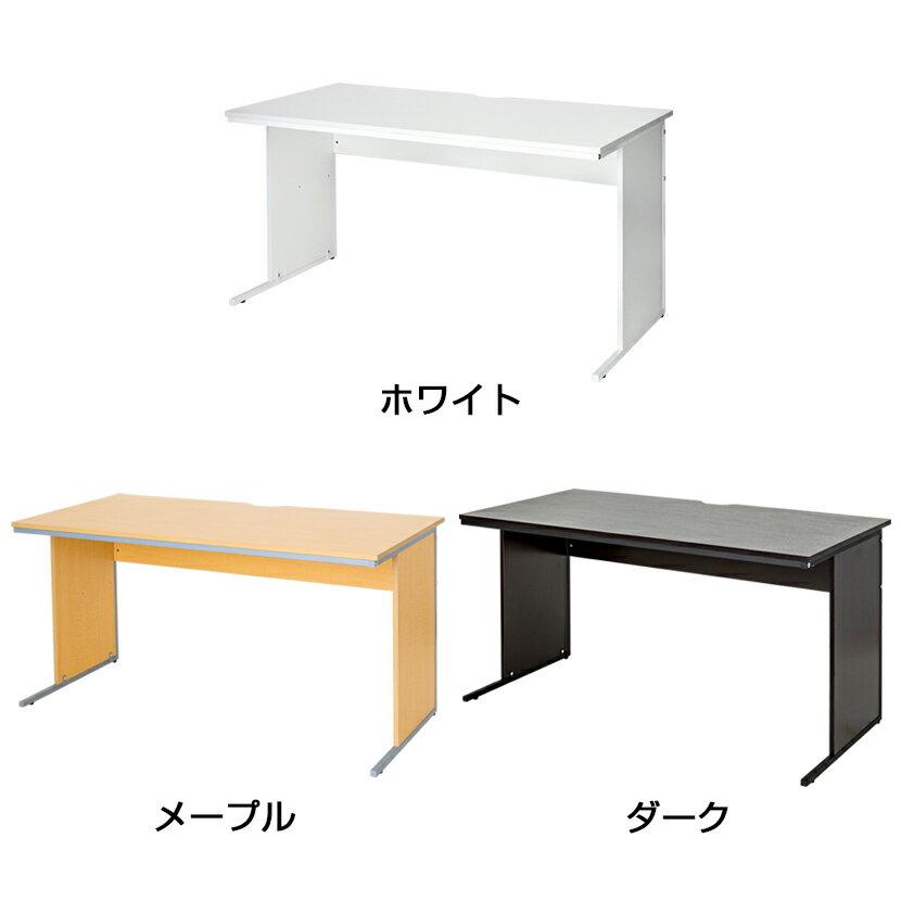 Office com rakuten global market office desks office for Table 140 x 70
