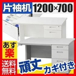 ������̵������µ��������ǥ�����1200mm/ODS-127-3