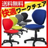 【】長時間のお仕事にも最適!WORKS CHAIR オフィスチェア 布張り ロッキング 上下昇降 キャスター 事務椅子 パソコンチェア デスクチェア 学習チェア 学習椅子 イス 椅