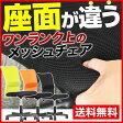 オフィスチェア デスクチェア メッシュ 腰当付き 肘なし キャスター付き 高さ調節 チャットチェア 椅子 事務椅子 オフィス家具 学習チェア 学習椅子 コンパクト