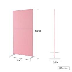 軽量ライトスクリーンついたて間仕切りパーテーション簡易幅800×高さ1600mm布張りスクリーンカーテンパテーション衝立パーティションオシャレグリーンピンクブルー洋風幅80cm高さ160cm80×160800×1600オフィス家具