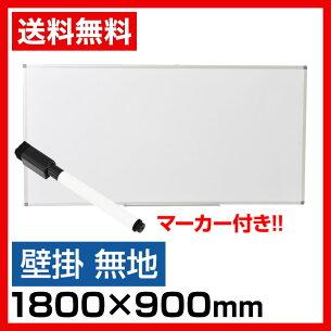 ホワイト マーカー マグネット whiteboard