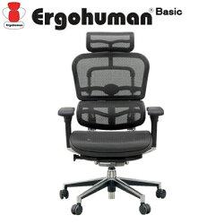 エルゴヒューマン/EH-HAM-KM