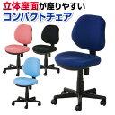【法人様限定】オフィスチェア デスクチェア 布張り ロッキン...