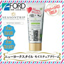【メール便OK!】【サロン専売品】フォード シーズントリップ...
