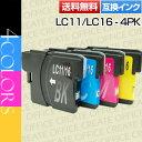 б┌е▌едеєе╚20╟▄е╫еье╝еєе╚вЎб█б·есб╝еы╩╪╕┬─ъбк┴ў╬┴╠╡╬┴б·е╓еще╢б╝═╤ (brother═╤) LC11/LC16-4PK 4┐зе╤е├еп╕▀┤╣едеєеп