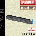 【送料無料】富士通(FUJITSU)トナーカートリッジ LB108A(純正品)