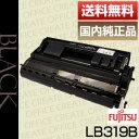 【送料無料】富士通(FUJITSU)プロセスカートリッジ LB319B国内純正品トナー