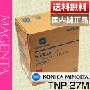 【送料無料】コニカミノルタ(Konica Minolta)TNP-27M(TNP27M) マゼンタ国