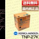 【送料無料】コニカミノルタ(Konica Minolta)T...