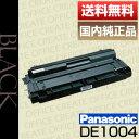 【送料無料】パナソニック(Panasonic)DE1004(純正品)