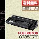 б┌епекелб╝е╔500▒▀╩мбїе▌едеєе╚10╟▄е╫еье╝еєе╚вЎб█б┌┴ў╬┴╠╡╬┴б█╔┘╗╬е╝еэе├епе╣(FUJI XEROX)CT350761 е╔ещерб┐е╚е╩б╝елб╝е╚еъе├е╕(╣ё╞т╜у└╡╔╩)
