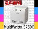 【全員もらえるプレゼント♪】【限定12台のみ!】NEC(エヌイーシー)A4カラーレーザープリンターMultiWriter 5750C (PR-L5750C)