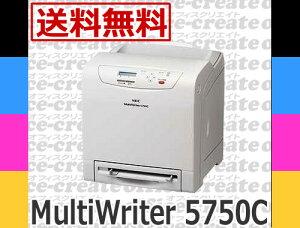 プレゼント エヌイーシー レーザー プリンター MultiWriter