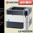【全員もらえるプレゼント♪】【新品】【送料無料】京セラ(KYOCERA)A4モノクロプリンターECOSYS LS-4200DN
