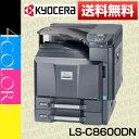 【ポイント20倍♪】【新品】【送料無料】京セラ(KYOCERA)A3カラープリンターECOSYS LS-C8600DN