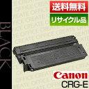 【送料無料】キヤノン(CANON)トナーカートリッジE ブラック(CRG-E/Cartridge-E)保証付リサイクル品