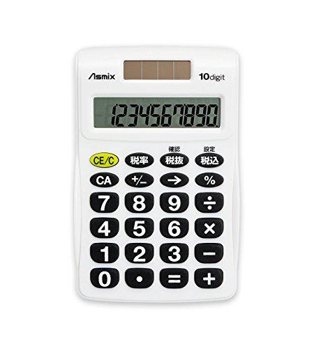 アスカ(ASMIX) ビジネス電卓ポケット ホワイト C1009W
