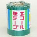 送料無料【単価275円・20セット】エコール 紙テープ 5個入り ミドリ エコール(20セット)