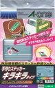エーワン 手作りステッカー キラキラ 2セット 28812(5セット)