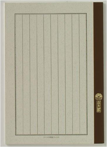 ツバメノート ノートB5縦太罫 N3020の商品画像