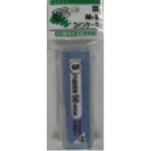 オープン工業 コインケース 5円用