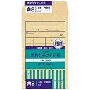 オキナ 開発クラフト81号 月謝袋 25枚入