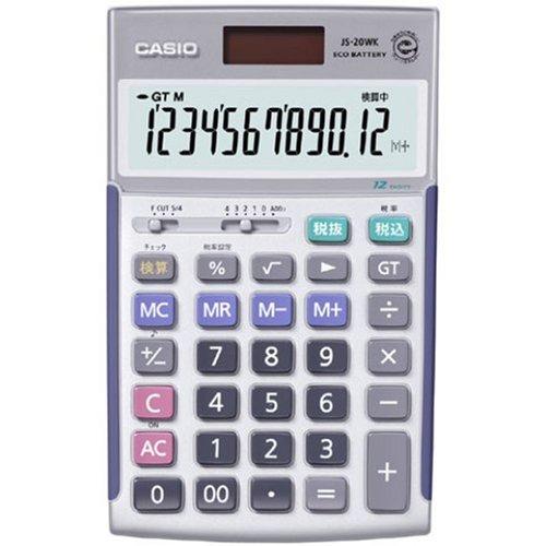 カシオ 本格実務電卓 検算 税計算 ジャストタイプ 12桁 JS-20WK-N(10セット)
