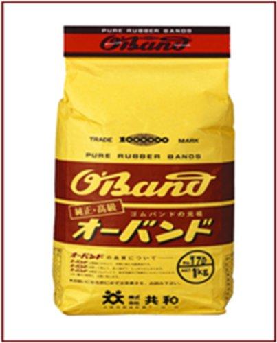 共和 オーバンド 輪ゴム #210 (1kg) GJ-106(10セット) 共和 オーバンド 輪ゴム #210 (1kg) GJ-106(10セット)
