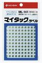 日用品雜貨, 文具 - ニチバン マイタック カラーラベル 5mm ML-1419 金(10セット)
