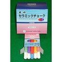 日本白墨工業 天神セラミックチョーク 7色込 80本入り CCH-8(5セット)