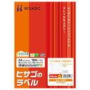 ヒサゴ A4タック24面 GB863(5セット)