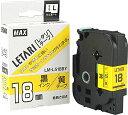マックス ビーポップミニ テープカセット LM-L518BY(5セット)